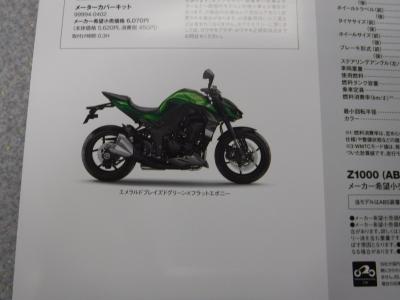 DSCF5911.jpg