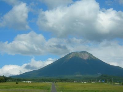 Mt_Daisen_Full_View.jpg