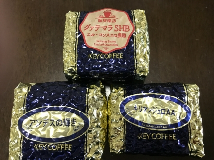 170909coffee.jpg