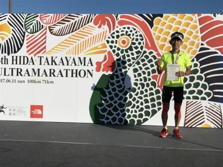 170612hidatakayama ultramarathon (1)