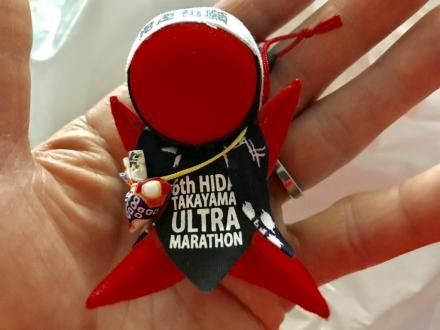 170612hidatakayama ultramarathon (5)