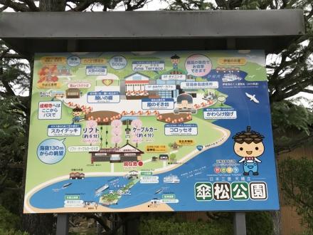 170729amanohashidate (11)