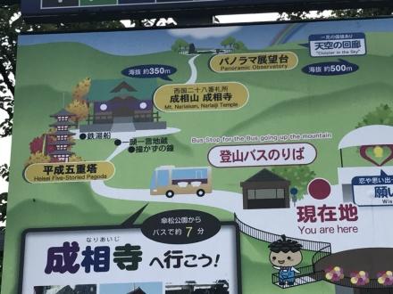 170730amanohashidate ujigawa (10)