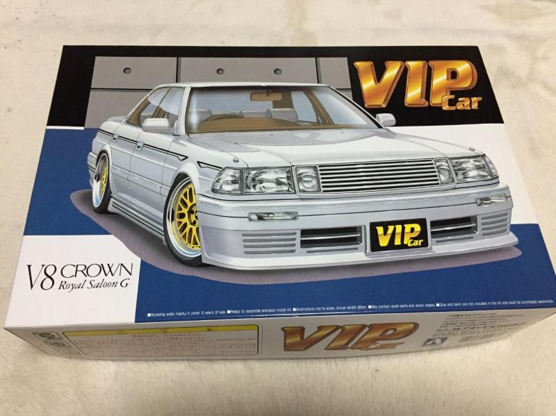 アオシマ VIPカー V8 クラウン 130