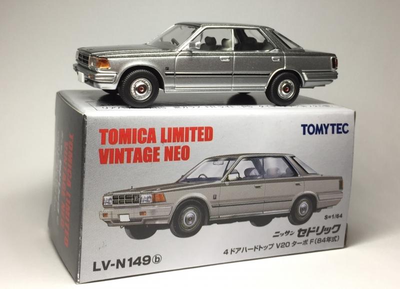 トミーテック TLVN Y30 セドリック ターボSGL ターボF