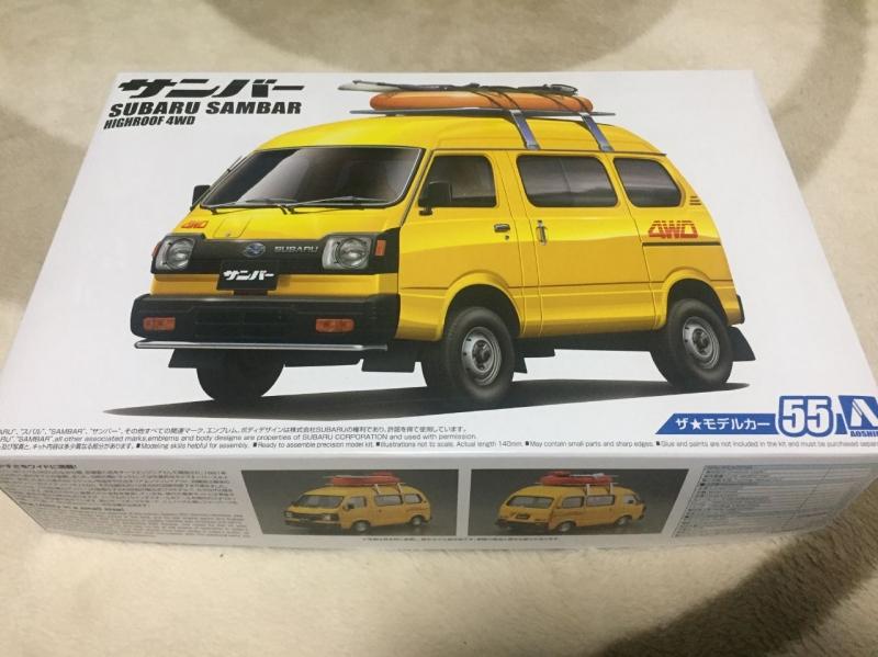 アオシマ モデルカー サンバー