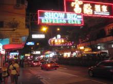 【 道楽のときどき日記 】 ~香港編~-湾仔(ワンチャイ)は大人の街