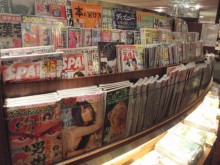 【 道楽のときどき日記 】 ~香港編~-SOGO 旭屋書店
