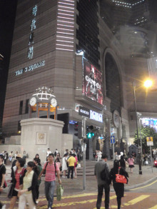 【 道楽のときどき日記 】 ~香港編~-タイムズ・スクエア・ハロウィーン①