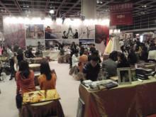 【 道楽のときどき日記 】 ~香港編~-香港婚宴展覧2012 風景