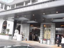 【 道楽のときどき日記 】 ~香港編~-at The Peninsula 2