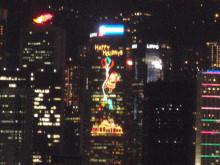 【 道楽のときどき日記 】 ~香港編~-Sinphony of Lights 5