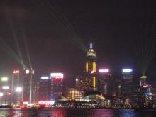 【 道楽のときどき日記 】 ~香港編~-Sinphony of Lights 4