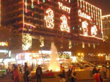 【 道楽のときどき日記 】 ~香港編~-マンダリンプラザのクリスマス