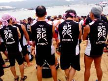 $【 道楽のときどき日記 】 ~香港編~-端午の節句 ドラゴンボートレース大会@赤柱 2