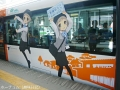 富山ライトレールのイベント1
