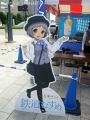 富山ライトレールのイベント3