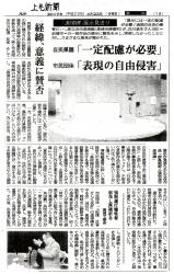 news,iimg766