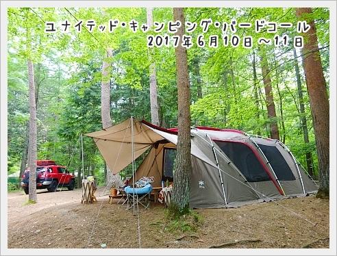fc2_2017-06-13_01.jpg