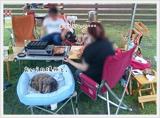 fc2_2017-07-06_05.jpg