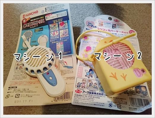 fc2_2017-07-13_02.jpg