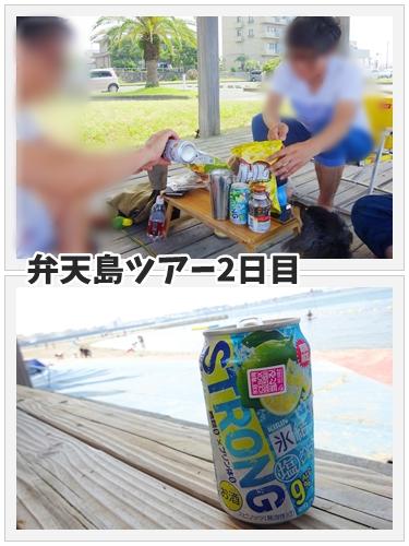 fc2_2017-07-26_01.jpg