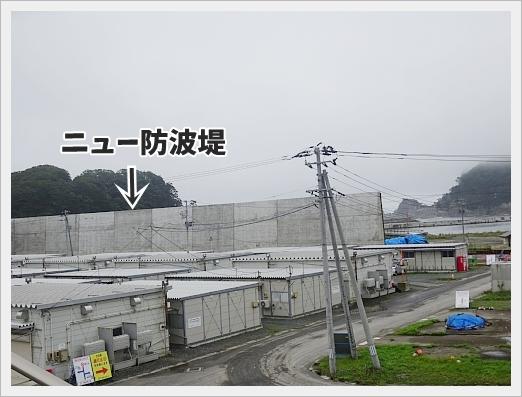 fc2_2017-08-29_09.jpg