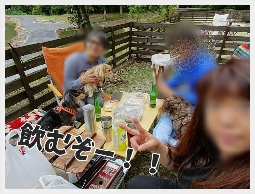 fc2_2017-09-19_02.jpg