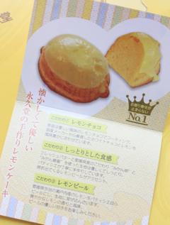 170525 lemoncake