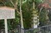 宝厳寺五重石塔