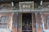 浮御堂仏壇