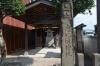 古志恵比寿神社