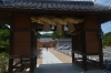 鹿島神社神門