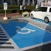 障がい者専用駐車場