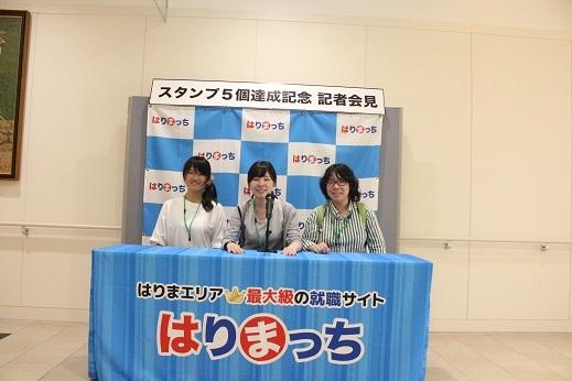 43★IMG_加古川インターンシップフェスティバル (511)