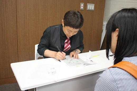 11 坂本先生サイン2