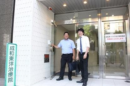 ★国澤チーム2