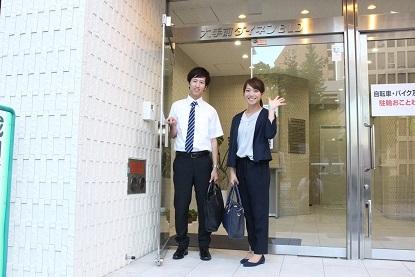 ★尾崎チーム2