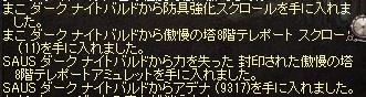201708061401361f0.jpg