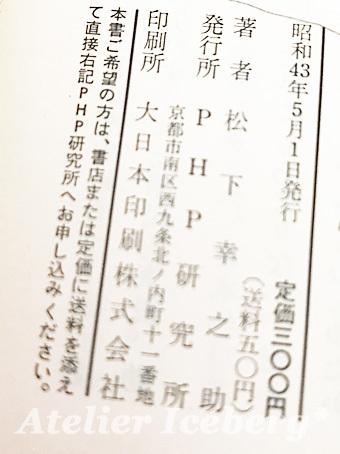 2017_08_12.jpg