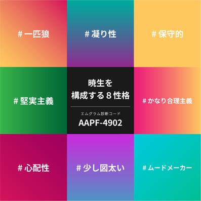 2017_08_18.jpg