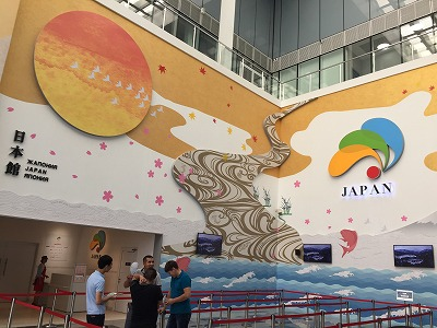 2017 07 23 EXPO (35)