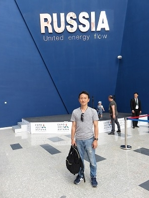 2017 07 23 EXPO (230)