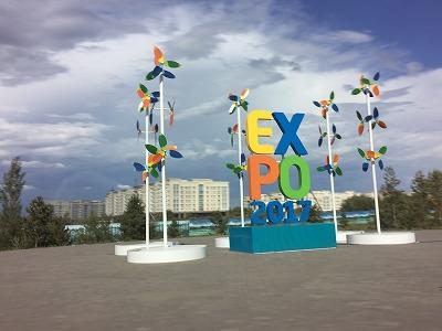 2017 07 23 EXPO (68)