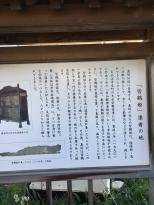 201705三陸019