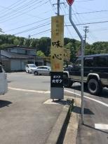 201705三陸043