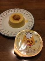 201706龍馬03