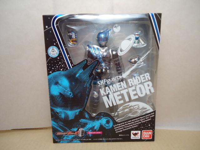 shfkamenraida-meteo00.jpg
