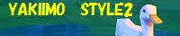 YAKIIMO STYLE2
