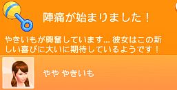 20170907_110649.png